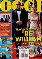 Oggi Magazine Issue NO 14