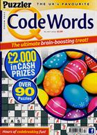 Puzzler Q Code Words Magazine Issue NO 457