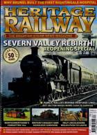 Heritage Railway Magazine Issue NO 267