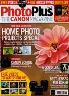 Photoplus Canon Edition Magazine Issue JUN 20