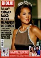 Hola Magazine Issue NO 3954