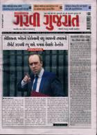 Garavi Gujarat Magazine Issue 09/05/2020