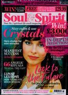 Soul & Spirit Magazine Issue MAY 20
