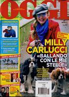 Oggi Magazine Issue NO 15