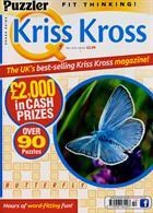 Puzzler Q Kriss Kross Magazine Issue NO 510