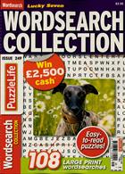 Lucky Seven Wordsearch Magazine Issue NO 249