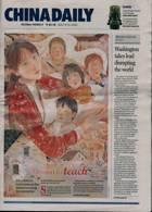 China Daily Europ Edit Magazine Issue 08/05/2020