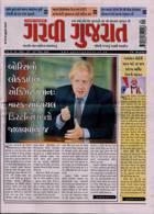 Garavi Gujarat Magazine Issue 16/05/2020