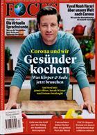 Focus (German) Magazine Issue NO 17