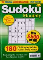 Sudoku Monthly Magazine Issue NO 184