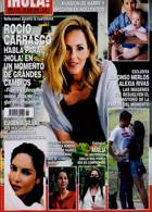 Hola Magazine Issue NO 3955
