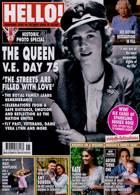 Hello Magazine Issue NO 1635