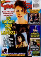 Grand Hotel (Italian) Wky Magazine Issue NO 17