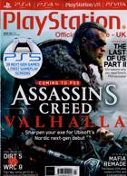 Playstation Official Magazine Issue JUL 20