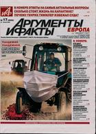 Argumenti Fakti Magazine Issue 24/04/2020
