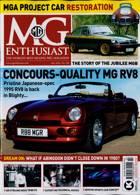 Mg Enthusiast Magazine Issue JUL 20