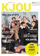 Kjou Magazine Issue Issue 1