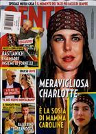 Gente Magazine Issue  No 10