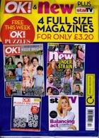 Ok Bumper Pack Magazine Issue NO 1229