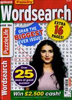 Family Wordsearch Magazine Issue NO 354