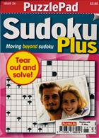 Puzzlelife Ppad Wordsearch H&S Magazine Issue NO 26