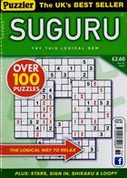Puzzler Suguru Magazine Issue NO 76