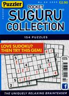 Puzzler Suguru Collection Magazine Issue NO 54