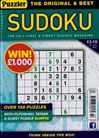 Puzzler Sudoku Magazine Issue NO 202