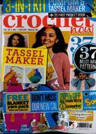 Crochet Now Magazine Issue NO 55