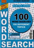 Brainiac Wordsearch Magazine Issue NO 109