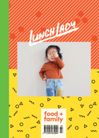 Lunch Lady Magazine Issue Issue 19