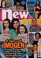 New Magazine Issue NO 870