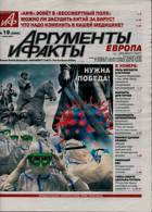 Argumenti Fakti Magazine Issue 08/05/2020