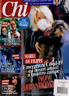 Chi Magazine Issue NO 17