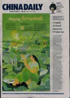 China Daily Europ Edit Magazine Issue 15/05/2020