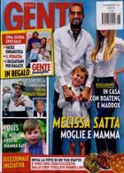 Gente Magazine Issue NO 18