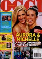 Oggi Magazine Issue NO 18