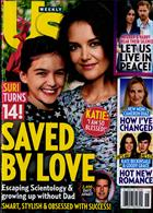 Us Weekly Magazine Issue 04/05/2020