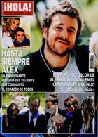 Hola Magazine Issue NO 3956