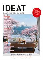 Ideat Magazine Issue 43
