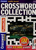 Lucky Seven Crossword Coll Magazine Issue NO 252