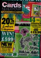 Simply Cards Paper Craft Magazine Issue NO 205