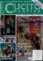 Cucito Creativo Magazine Issue 38