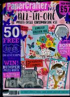 Papercrafter Magazine Issue NO 147