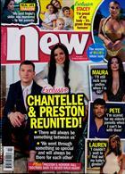 New Magazine Issue NO 871