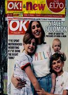 Ok Bumper Pack Magazine Issue NO 1230