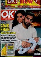 Ok Bumper Pack Magazine Issue NO 1231