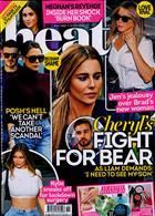 Heat Magazine Issue 09/05/2020