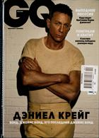 Gq Russian Magazine Issue 04