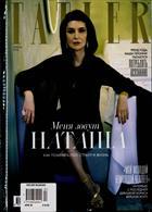 Tatler Russian Magazine Issue 04